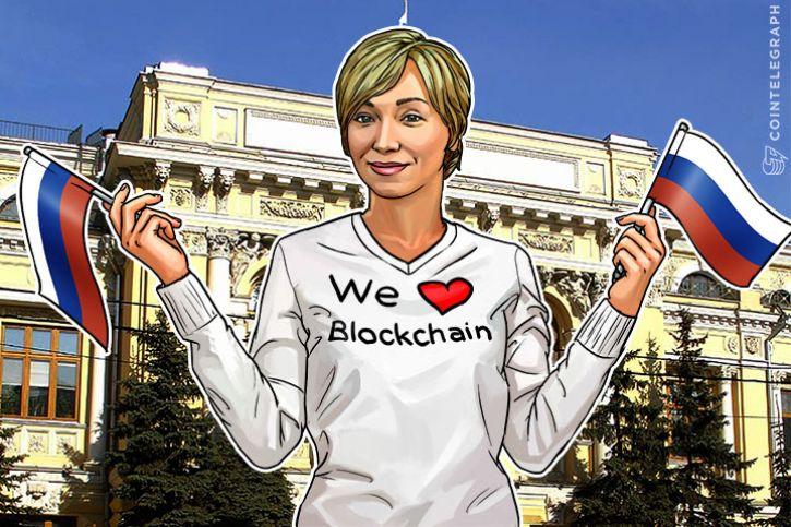 Картинки по запросу блокчейн россия